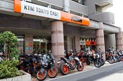 KTM東京イーストブログ